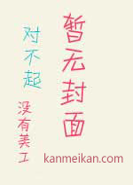我的前半生(xiangxiao)